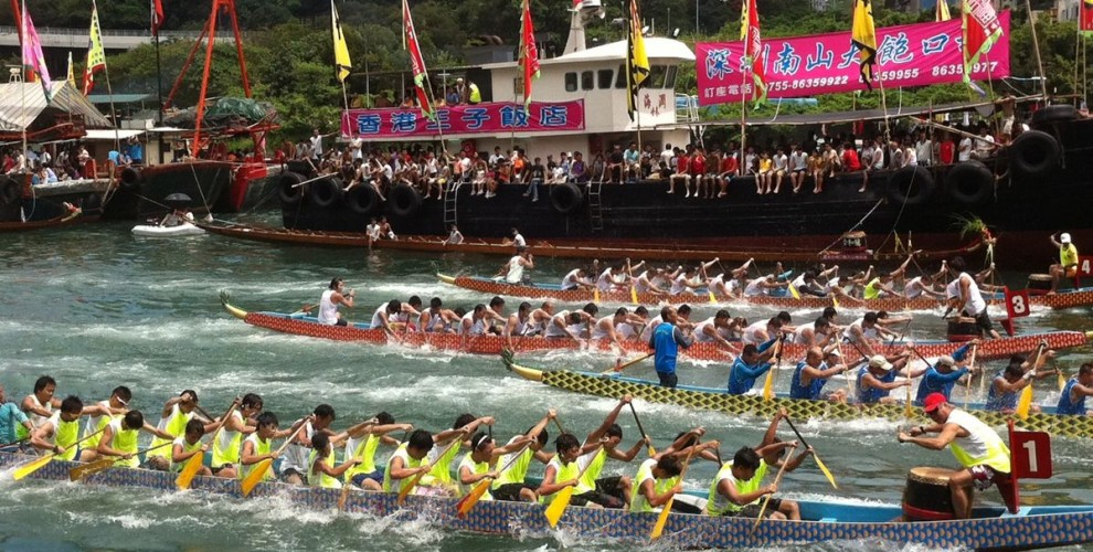 1200px-Dragon_boat_racing_in_Hong_Kong